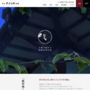 熱海温泉 さくらや旅館 【公式ページ】