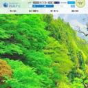 徳島県観光情報サイト|阿波ナビ
