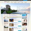 おごと温泉 琵琶湖グランドホテル 公式HP
