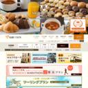 名古屋ビーズホテル 公式サイト