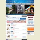 [公式サイト]札幌 ビジネスホテル ライン