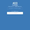 福岡市 キャビンホテル博多