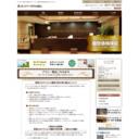 岐阜県高山市 【公式】カントリーホテル高山