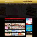 ホテルクラウンパレス浜松|オフィシャルホームページ