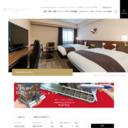 青森県 ダイワロイネットホテル八戸