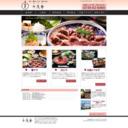 長浜市 料理旅館 千茂登 (ちもと)