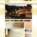 銀山温泉 旅館 藤屋