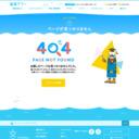 福岡タワー公式サイト