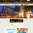 近江八幡市 グリーンホテル Yes近江八幡