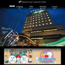 中津市 グランプラザ中津ホテル