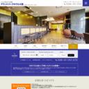 グランドパークホテル大館(公式サイト)