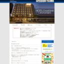 ホテル グランビュー沖縄 公式ホームページ