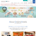 三重県 新四日市ホテル
