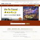草津温泉 ホテル高松 公式ホームページ