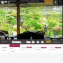 芦原温泉(あわら温泉)伝統旅館のぬくもり 灰屋