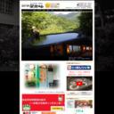 箱根・強羅温泉 コージーイン 箱根の山