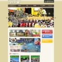 徳島市 ホテル白水園