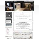 名古屋 ハミルトンホテル BLACK