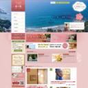 今井浜温泉 旅館 花の風