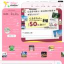 広島市の観光ガイド「ひろしまナビゲーター」