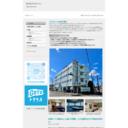 日立ホテルクレイン 公式ホームページ