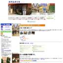 大阪市北区 ホテルダイキ