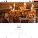 田辺市 ホテル 花屋