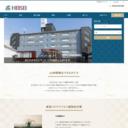 米沢 ホテル平成