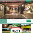 埼玉県 《公式》ホテルヘリテイジ|天然温泉リゾート