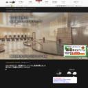 草津温泉 ホテル一井(いちい)