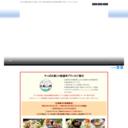 尾道市 ホテルいんのしま