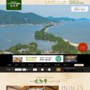 日本三景 天橋立 ホテル「北野屋」