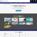 ホテルリブマックス横浜関内 公式サイト