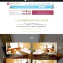 大阪市中央区 ホテル・ザ・ルーテル