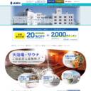 宮崎のホテル ホテルマリックス