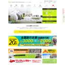 長野県松本市 ガーデンホテル松本 | 公式サイト