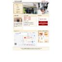 松山市 ビジネスホテル美町