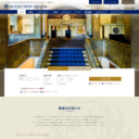 横浜 ホテルニューグランド[公式ホームページ]