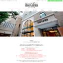ホテルローズガーデン新宿