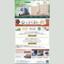 豊田市 ホテル新永 公式サイト