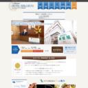 町田市 ホテル新宿屋 公式サイト