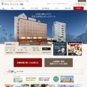 ホテルサンシャイン徳島 《公式サイト》