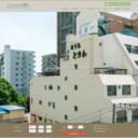 横浜市鶴見|ビジネスホテルときわ