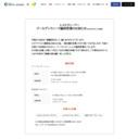 ホテル青森(公式ウェブサイト)