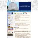 【公式サイト】 ホテルベネックス米沢