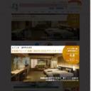ふくしま 磐梯熱海温泉 ホテル華の湯