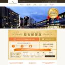 浜松市 ホテル ソリッソ浜松