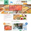 四国松山 ホテル泰平