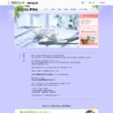 【公式】ラビスタ 伊豆山 / 熱海温泉