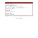 【公式】瞑想の湯 京都五条 ホテル秀峰閣